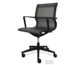 office source franklin series mesh swivel chair w/black